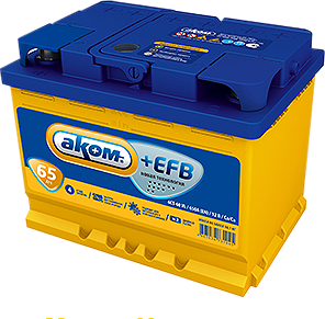 akumulator akom EFB